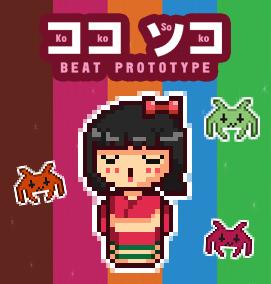 Koko Soko Beat Prototype